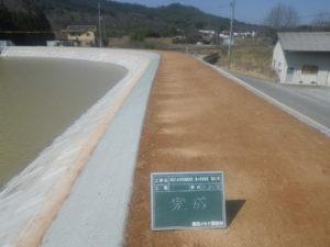 柳ヶ坪池堤体工事 完成1