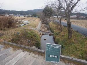 内川 砂防設備災害復旧工事着手前2