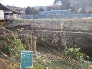 内川 砂防設備災害復旧工事着手前1