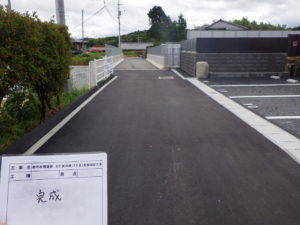 吉行飯田線完成
