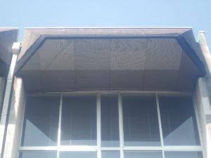 教育センター庇剥落防止用ネット設置工事完成 (2)